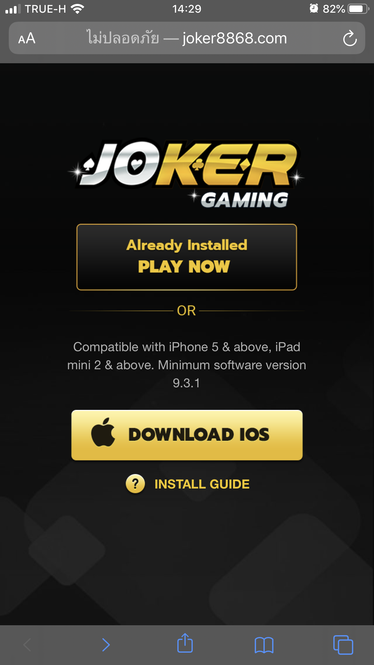 Download Joker Slot สำหรับระบบ iOS - Step 1